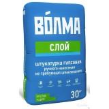 ШТУКАТУРКА гипсовая  Волма-Слой, 30 кг